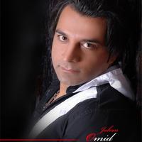Omid Jahan - 'Siya Hele Down'