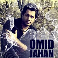 Omid Jahan - 'Soheiloo'