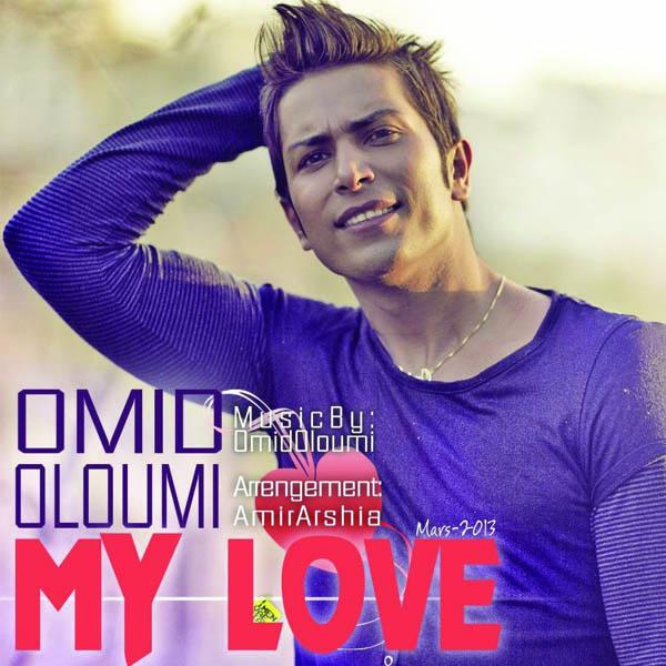 Omid Oloumi - 'Eshghe Man'
