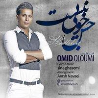 Omid Oloumi - 'Hesse Khoobi Nist'