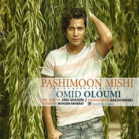 Omid Oloumi - 'Pashimoon Mishi'