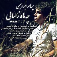 Parham Ebrahimi - 'Che Mahe Zibaei'