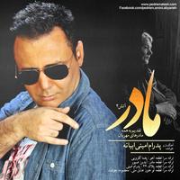 Pedram Amini - 'Bargard'