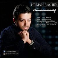 Peyman Rashidi - 'Istgah'