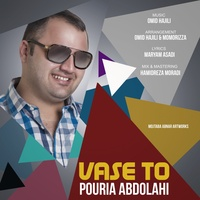 Pouria Abdollahi - 'Vase To'