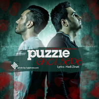 Puzzle Band - 'Ghol Bede'