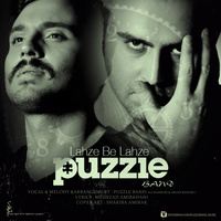 Puzzle Band - 'Lahze Be Lahze'