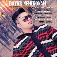 Radin - 'Bavar Nemikonam'
