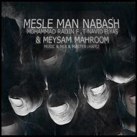 Radin - 'Mesle Man Nabash (Ft Navid Elyas & Meysam Mahroom)'