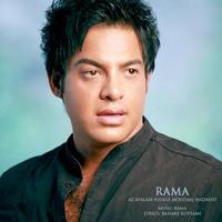 Rama - 'Az Aval'