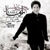 Rama - 'Che Joori Toonesti'