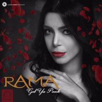 Rama - 'Gol Ya Pooch (New Version)'