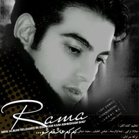 Rama - 'Zekre Zendegi'
