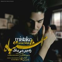 Ramin Bibak - 'Eshtebah'