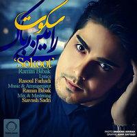 Ramin Bibak - 'Sokoot'