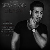 Reza Asadi - 'Ba Khodam Mibaramet (Ft Mehdi Yaghmaei)'