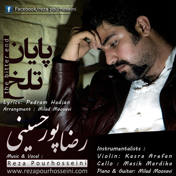 Reza Pourhosseini - 'Payane Talkh'