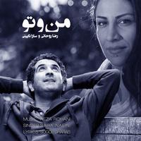 Reza Rohani & Sara Naeini - 'Mano To'