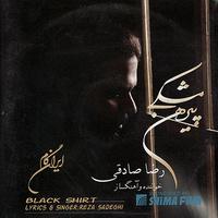Reza Sadeghi - 'Baghshesh'
