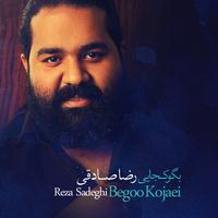 Reza Sadeghi - 'Begu Kojaei'
