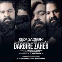 Reza Sadeghi - 'Dargire Zaher'