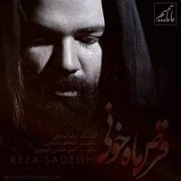Reza Sadeghi - 'Ghorse Mahe Khooni'