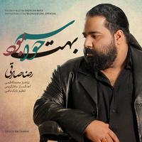 Reza Sadeghi - 'Havasam Behet Bood'