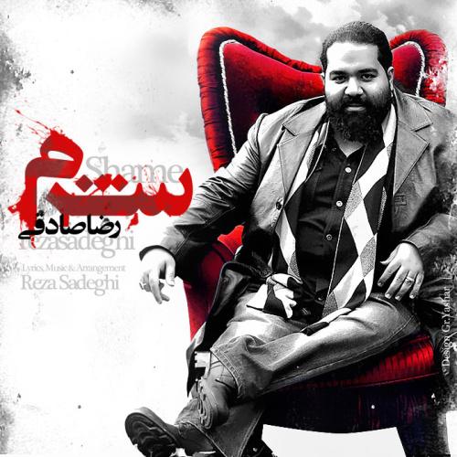 Reza Sadeghi - 'Sharm'