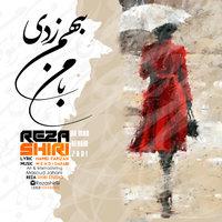 Reza Shiri - 'Ba Man Beham Zadi'