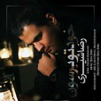 Reza Shiri - 'Khodeto Beresoon'