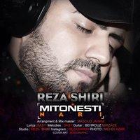 Reza Shiri - 'Mitonesti Nari'