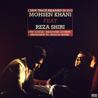 Reza Shiri - 'Paa Be Paa (Ft Mohsen Khani)'