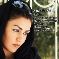 RtMiss - 'Andaki Sabr'