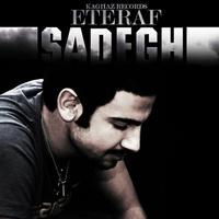Sadegh - 'Eteraf'