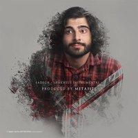 Sadegh - 'Shakhes (instrumental)'