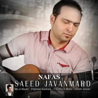 Saeed Javanmard - 'Nafas'