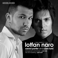Saeed Panter & Yasin Torki - 'Lotfan Naro (New Version)'