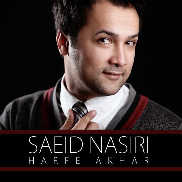 Saeid Nasiri - 'Harfe Akhar'