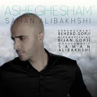 Saman Alibakhshi - 'Asheghesham'