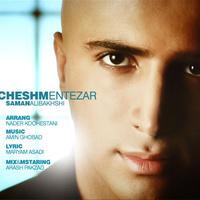 Saman Alibakhshi - 'Cheshm Entezar'