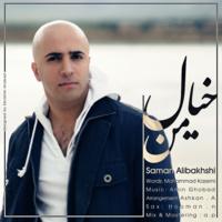 Saman Alibakhshi - 'Khiale Man'
