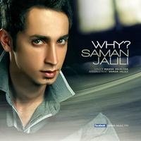 Saman Jalili - 'Chera'