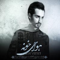 Saman Jalili - 'Havaye Khooneh'