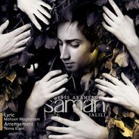 Saman Jalili - 'Hese Aramesh'