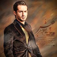 Saman Jalili - 'Tapesh'