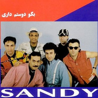 Sandy - 'Dokhtare Daee'