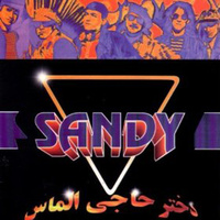 Sandy - 'To Vasam Tak Hasti'