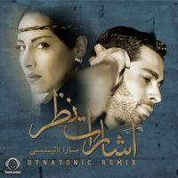 Sara Naeini - 'Esharate Nazar (Dynatonic Remix)'