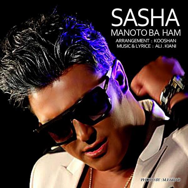 mp3s sasha manoto ba ham sasha manoto ba ham 39399 plays sasha mano