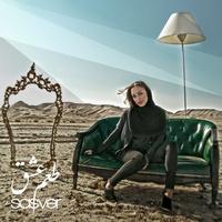 Sasver - 'Tame Eshgh (Ft Khosrow Shakibaei)'